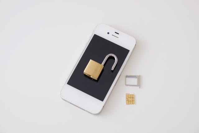 格安スマホに乗り換えて携帯料金を安くするためのSIMロック解除
