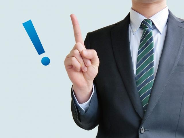 MVNO=格安スマホ業者が携帯料金プランを安く提供できる理由