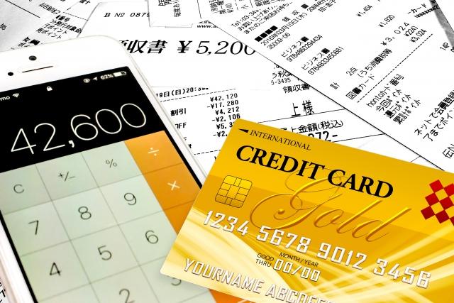 イオンモバイルは携帯料金の支払い方法がクレジットカードのみ