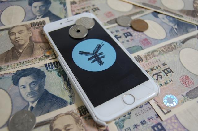 ワイモバイルで携帯料金安くする方法まとめ