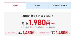 """/wallets.jp/wp-content/uploads/2017/09/Screenshot_70-300x155.jpg"""" alt="""""""